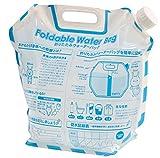 防災 携帯 折りたたみ ウォーターバッグ 給水袋 6.5リットル (イベント アウトドア にも)