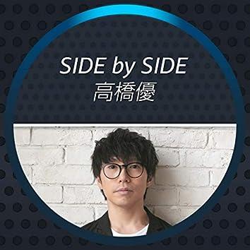Side by Side - 高橋優