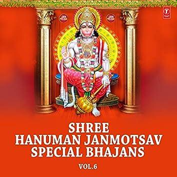Shree Hanuman Janmotsav Special Bhajans Vol-6