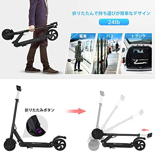 Evercross『E1ElectricScooter』