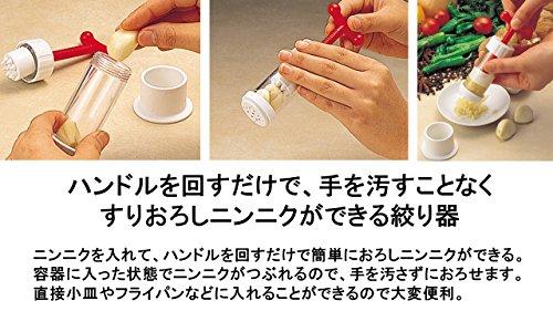 パール金属回転にんにくおろし器便利小物日本製C-3498