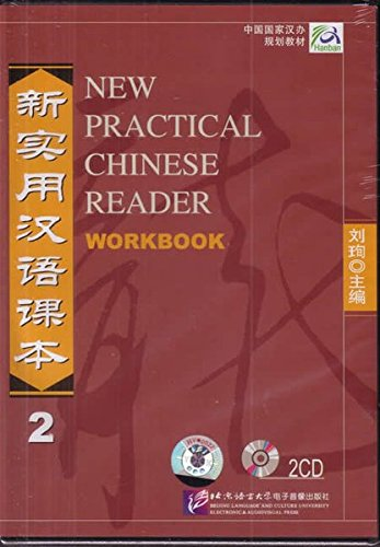 New Practical Chinese Reader Workbook CD, Vol. 2 (Chinese...