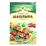 Imported Russian Seasoning for...