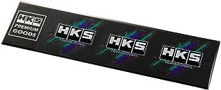 HKS 51003-AK122 Sticker Super Racing 3pcs