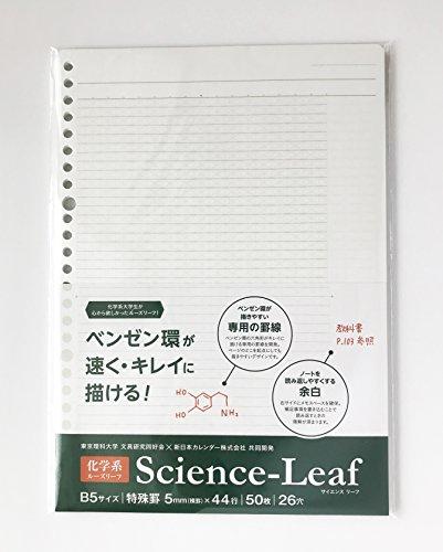 化学系 Science-Leaf(サイエンス リーフ)