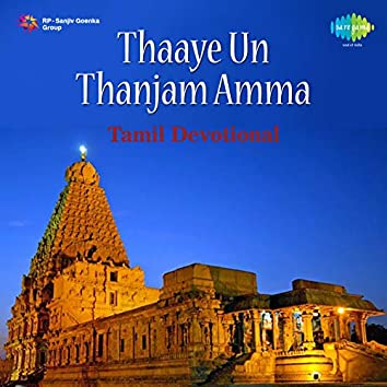 Thaaye Un Thanjam Amma