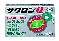 【第2類医薬品】サクロンQ 6錠 ×3 ※セルフメディケーション税制対象商品
