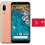 【本体一括購入】Y!mobile Android One S7 SHARP(シャープ) ライトカッパー【MNP(乗り換え)専用】【事務手数料無料】 ※回線契約発送後