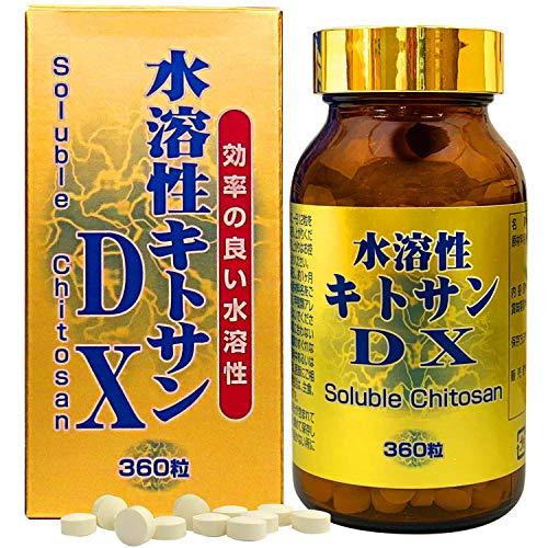 ユウキ製薬 水溶性キトサンDX 360粒入