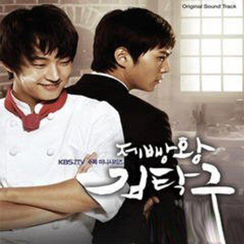 King of Baking Tak-Gu Kim (Original Soundtrack)