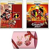【Amazon.co.jp限定】Mr.インクレディブル&インクレディブル・ファミリーの2本セット [Blu-ray] ギフトボックス付
