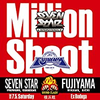 MILLION SHOOT 横浜戦
