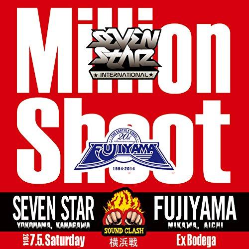 Million Shoot Yokohama Sen-Sea