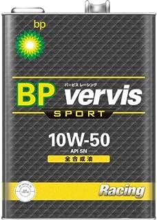 BP(ビーピー) エンジンオイル vervis (バービス) SPORT Racing 10W-50 4L 4輪ガソリン車専用全合成油 BP