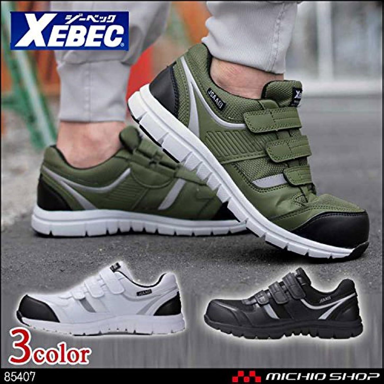 マガジンスカルクベースジーベック 安全靴 セフティシューズ 85407 Color:60グリーン 26.5