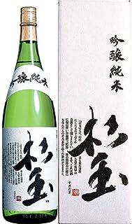 吟醸純米 杉玉 [ 日本酒 青森県 1800ml ]