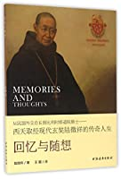 Memories and Thoughts (From the Minister of Foreign Affairs in the period of the Republic of China to Friar of Monastery in Belgium - Modern Xuzang Lu Zhengxiang's Legendary Life) (Chinese Edition)