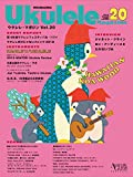 ウクレレ・マガジン Vol.20 WINTER 2019 (リットーミュージック・ムック)