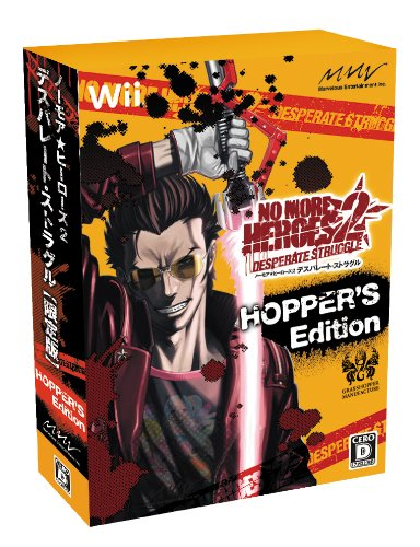 No More Heroes 2: Desperate Struggle [Limited Edition][Japanische Importspiele]