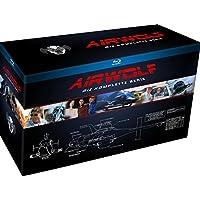 Airwolf - Die komplette