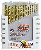 (業務用5個セット) H&H チタンドリルセット HTD-13 13PC