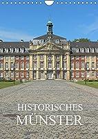 Historisches Muenster (Wandkalender 2022 DIN A4 hoch): Eine Fuehrung zu den eindrucksvollsten Denkmaelern und Statuen der Hansestadt Muenster. (Monatskalender, 14 Seiten )