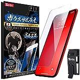 ブルーライトカット 日本品質 iPhone11 用 ガラスフィルム ブルーライト カット フィルム らくらくクリップ付き ガラスザムライ OVER's 239-blue