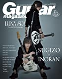 Guitar Magazine Special Edition LUNA SEA 25th Anniversary SUGIZO/INORAN (リットーミュージック・ムック)