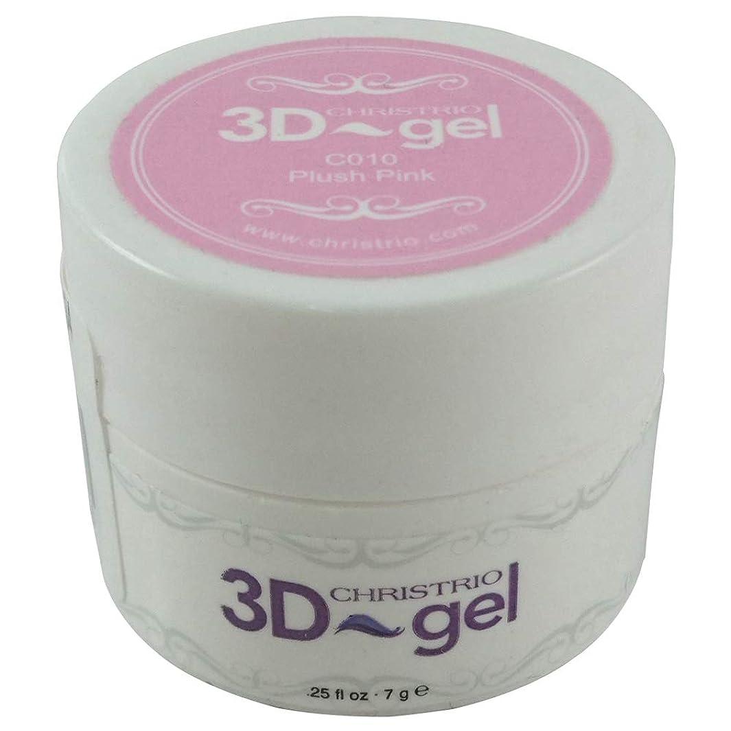 強制的キリマンジャロ時折CHRISTRIO 3Dジェル 7g C010 プラッシュピンク