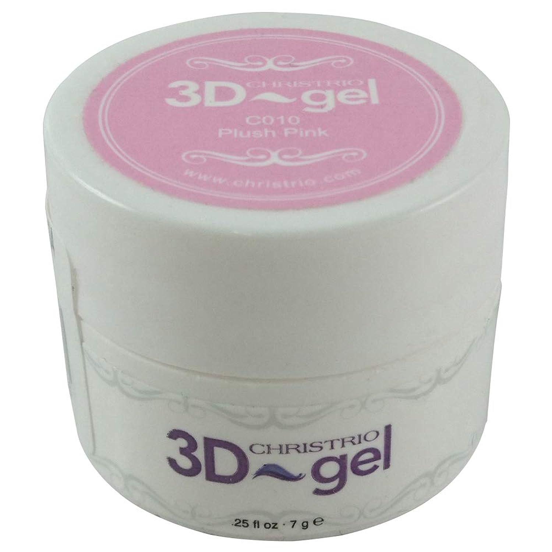 CHRISTRIO 3Dジェル 7g C010 プラッシュピンク