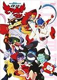 怪盗きらめきマン DVD-BOX