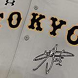 読売 ジャイアンツ 巨人 刺繍ワッペン 岡本 サイン (黒) 岡本和真