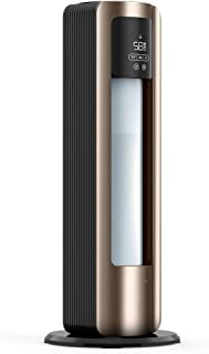 Zsail Household Humidifier Air Floor-Standing Silent Sprayer Large Capacity Plus Water Bedroom (Color : Gold)
