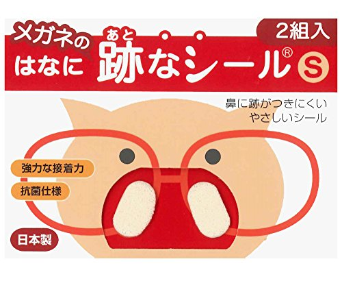 『鼻パッド の 跡がつきにくい やさしいシール メガネ の鼻に 跡なシール S 2組入り』の1枚目の画像