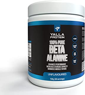 100% Pure Beta Alanine - Unflavoured (0.15kg (30 Servings))