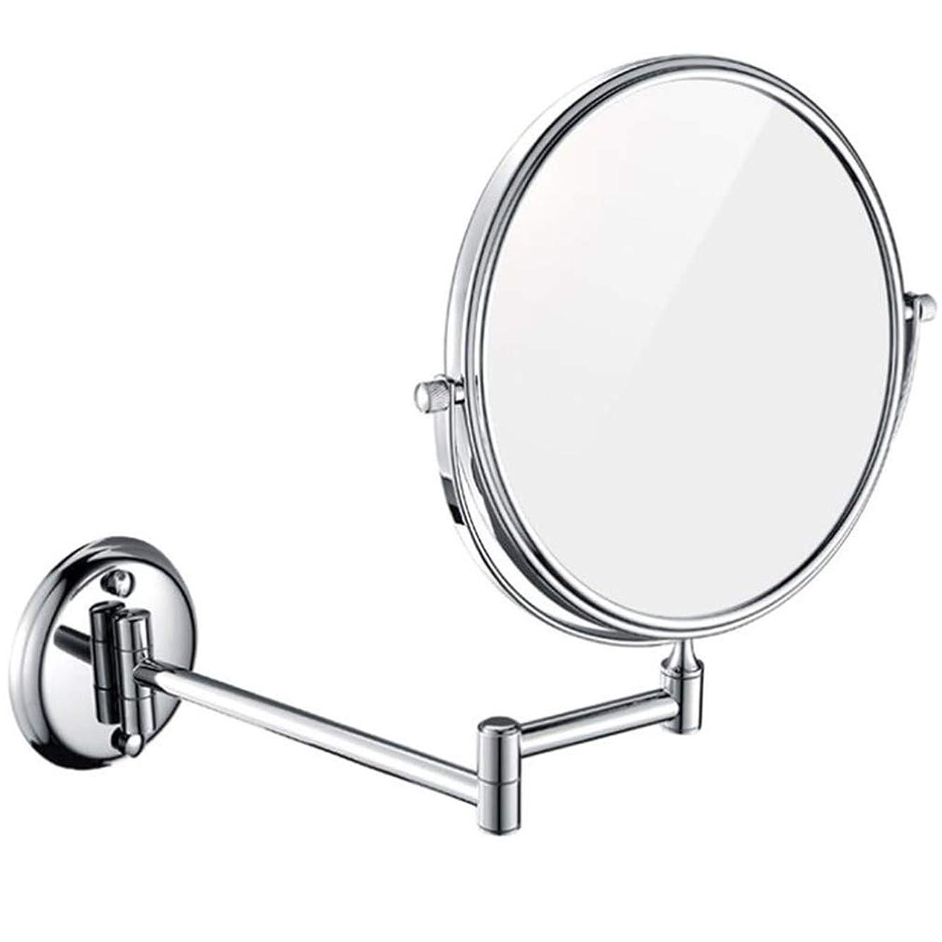 科学的アラスカコカインHUYYA 化粧鏡、両面 壁掛け式 化粧ミラー 3倍拡大 けメイクミラー 360 °回転 伸縮可能折りバスルームの鏡,Silver_6inch