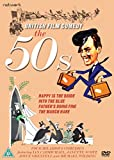 British Film Comedy: The 50s [DVD]