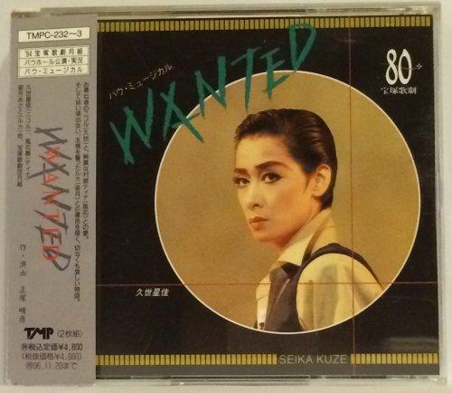 '94宝塚歌劇月組バウホール公演・実況 バウ・ミュージカル WANTED