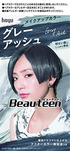 Beauteen(ビューティーン) メイクアップカラー グレーアッシュ