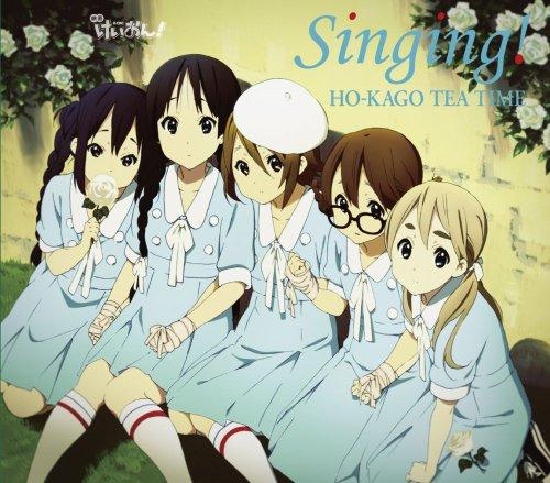 [画像:映画「けいおん!」ED曲Singing!(通常盤)]