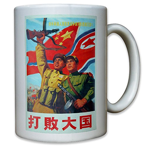 China Nordkorea Korea Werbung Werbeplakat - Tasse Kaffee Becher #11450