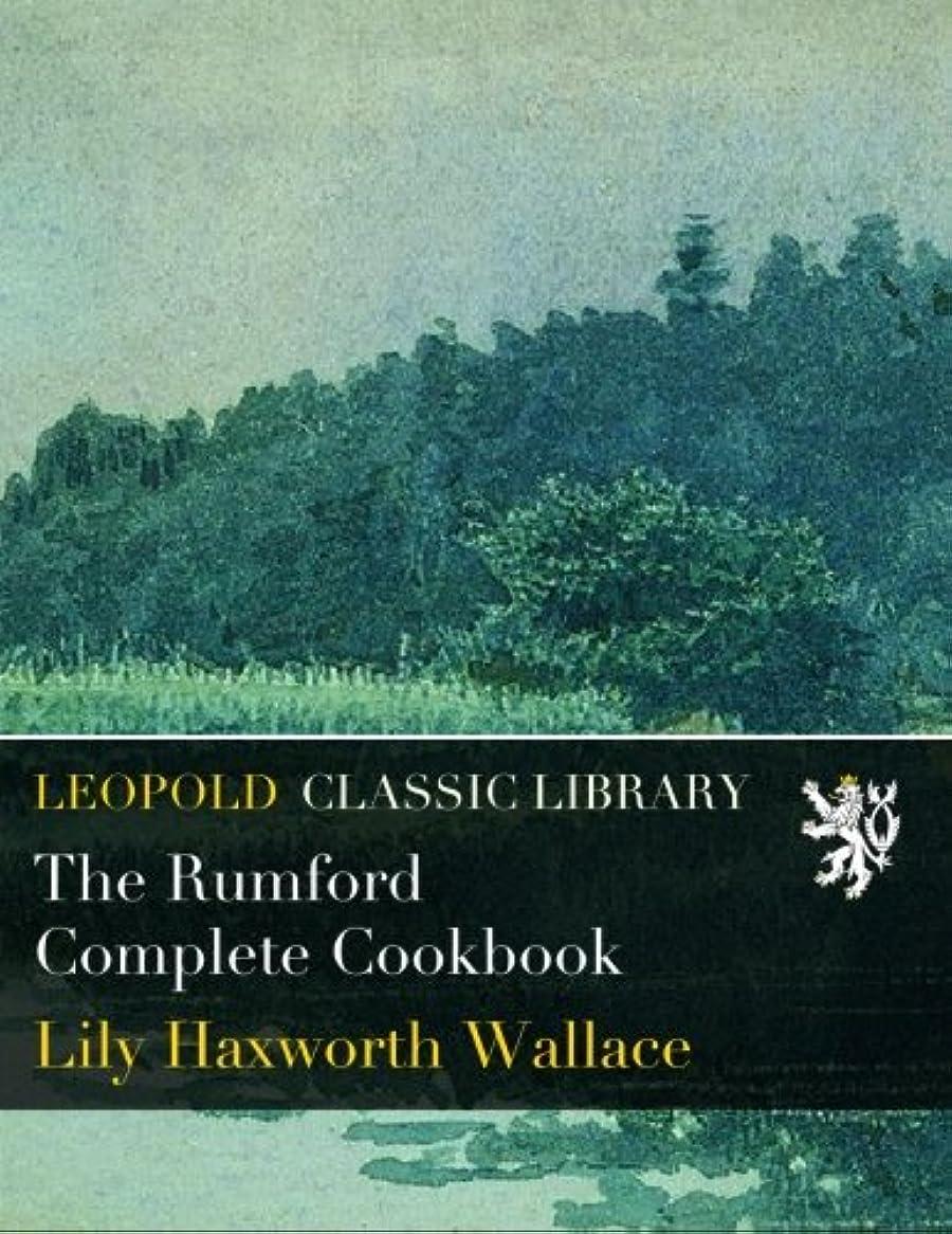 ランデブー枯れる敵The Rumford Complete Cookbook