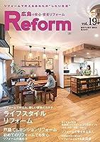 広島の安心・安全リフォーム vol.19 ライフスタイルリフォーム/戸建て&マンションリフォーム