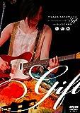 """坂本真綾 15周年記念ライブ """"Gift"""" at 日本武道館[VTBL-11/2][DVD]"""