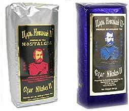 Tea Czar Nikolas II Premium Nostalgia Tea and Premium Renaissance Tea (2 packs)
