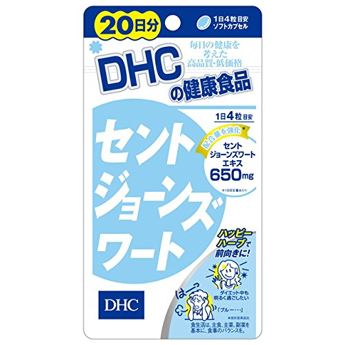 DHC St. John's Wort 20 days 80 tablets (set of 3)