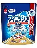 フィニッシュ パワー キューブ M タブレット 食器洗い機専用洗剤(60コ入)