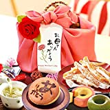 お中元 ギフト 和菓子のギフトセット(編み籠入り風呂敷包)ピンク風呂敷