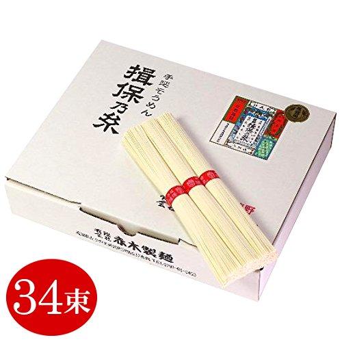 揖保乃糸 手延素麺 上級品(赤帯) 1.7kg(化粧箱入:50g×34束)