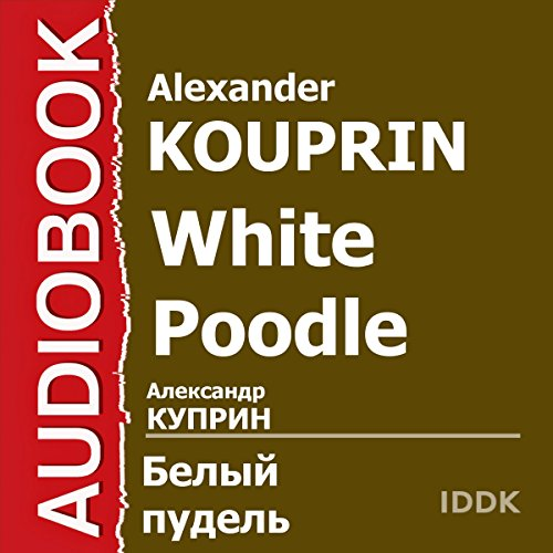 White Poodle [Russian Edition] audiobook cover art